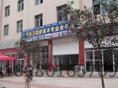 四川省巴中市龙胜中药材购销地址